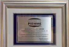 Федеральная сеть Lucido - официальный дилер бренда Piemmegres