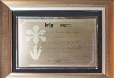 Федеральная сеть Lucido - официальный дилер бренда Iris Ceramica