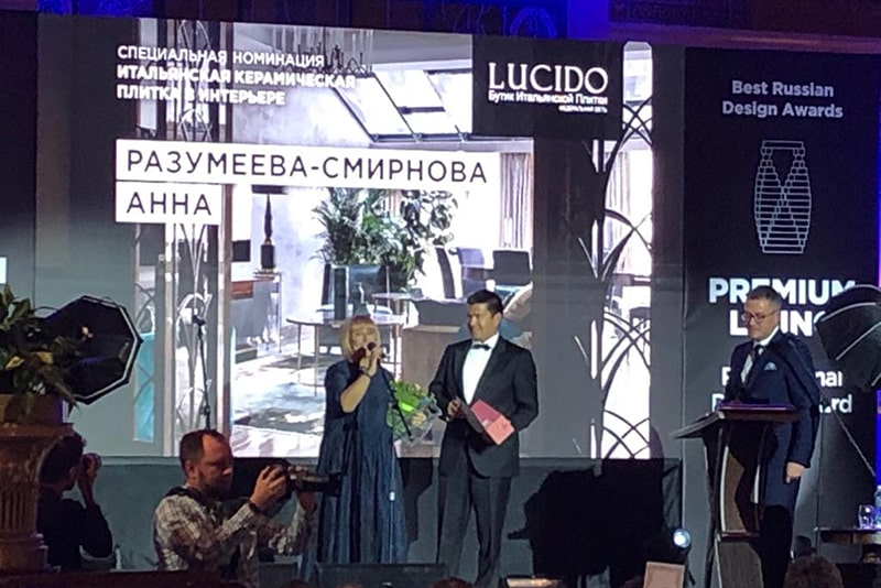 Премия Interia Awards 2019